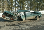 Автомобиль разорвало