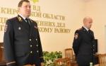 Кадровые перестановки в котельничской полиции