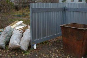 Обсудят утилизацию мусора