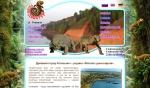 В Котельниче появился туристический сайт