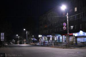 В Котельниче установлено более 80 новых фонарей