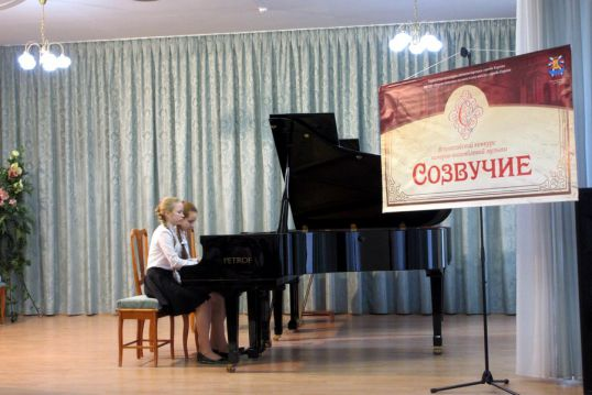 Дипломанты Всероссийского конкурса