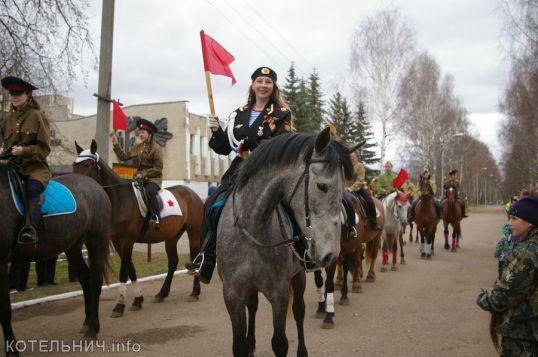 По Юбилейному прошла кавалерия