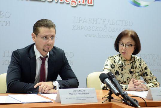 Кочетков объяснялся по объекту в Марадыковском