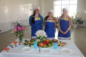 В колонии прошел конкурс кулинарного матерства