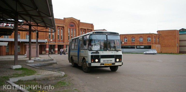 Котельнич даровской автобус цена
