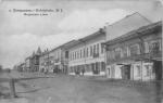 Сергей Большаков предлагает вернуть улицам города исторические названия