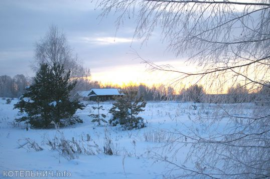 Зима, холода...