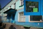 Закрылся старейший книжный магазин