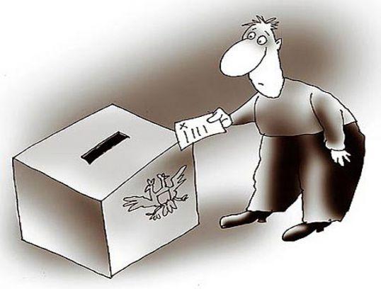 Кто идет на выборы