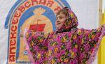 Программа Алексеевской ярмарки