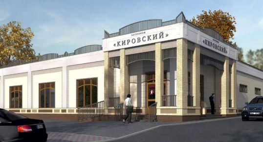 """Проект """"Кировского"""" согласован"""