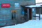 В Котельничском районе закроют три отделения почтовой связи