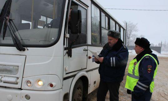 Проверили автобусы