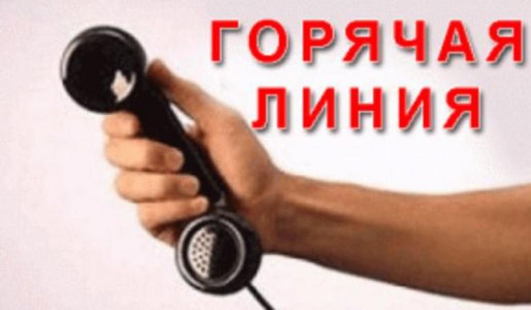 25 июля в Алтайском крае пройдет прямая линия по вопросам капитального ремонта МКД