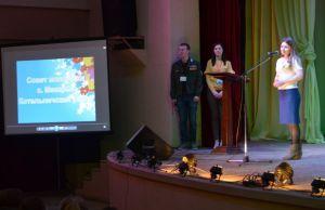 В Котельниче прошел молодежный форум