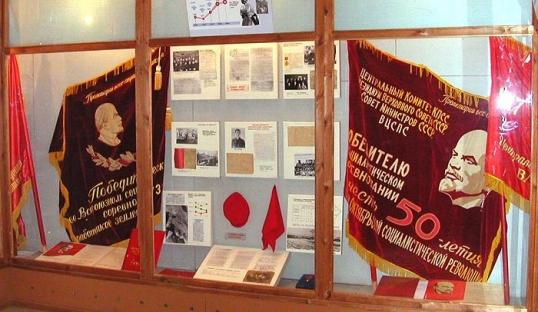 45 лет музею Истории крестьянства