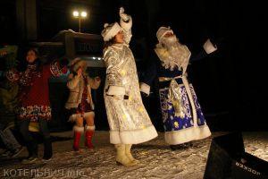 Программа праздничных новогодних мероприятий