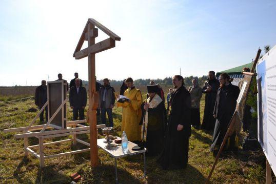 Молебен перед началом строительства часовни