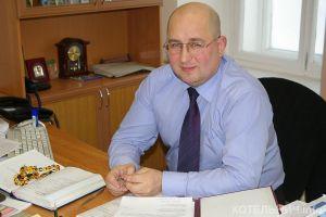 Отчет председателя городской Думы