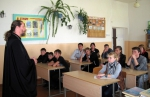 «Основы религиозных культур и светской этики» в школах города