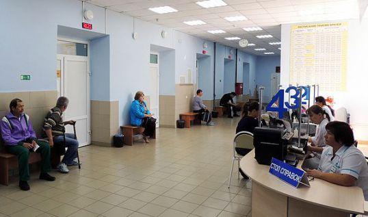 В поликлинике внедрены принципы «бережливости»