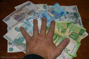 Задержали зарплату на 4 дня