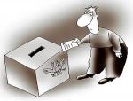 Найди свой избирательный участок