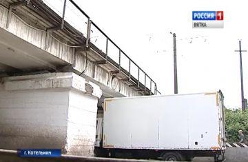 Котельничский мост глупости