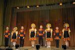 Концерт в Доме культуры