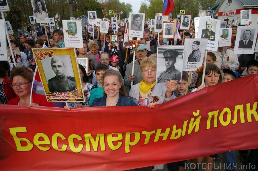 «Бессмертный полк» вЯрославле пройдет поновому маршруту