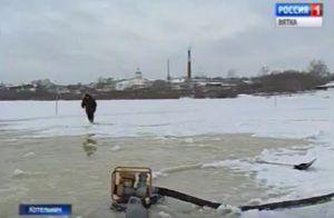 В Котельниче оборудуют ледовую переправу