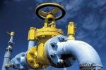 Котельнич в планах «Газпрома»