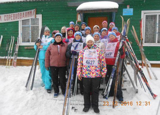 Открыли зимний спортивный сезон