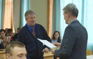 Награжден грамотой Русского географического общества