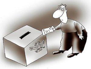 Следите за выборами на КОТЕЛЬНИЧ.info