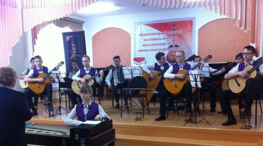 Гитаристы из Юбилейного — дипломанты международного конкурса