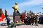 Улица маршала Соколова