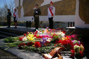 Как в Котельниче отметят День Победы