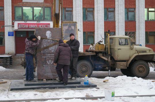 Стела маршалу Соколову