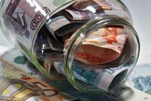 Не храните деньги в банке... трехлитровой
