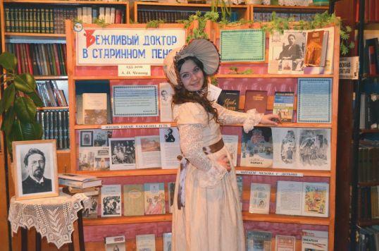 Снежана Криницына - лучший работник культуры