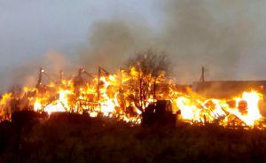 Пожар в Юбилейном