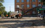 Начинается ремонт Советской