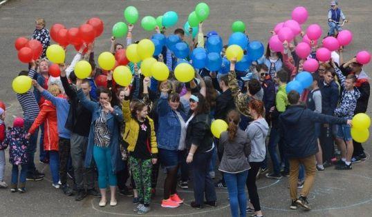 В Юбилейном отметят День молодежи