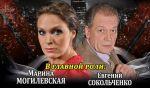 Московские артисты выступят в Котельниче