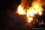 Пожары в августе