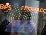 Сим-карты «МегаФона» связали службы спасения Кирова с системой ГЛОНАСС