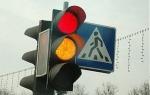 Изменились штрафы за нарушение правил дорожного движения