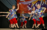 Гала-концерт областного конкурса